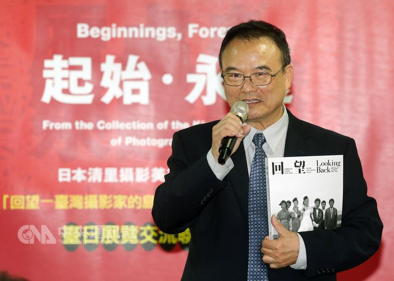 日本四大專業美術館之一的清里攝影美術館,將在國立台灣美術館展出典藏340幅攝影家青年時期作品,年代橫跨120年,其中也包含12名台灣攝影家作品,國美館館長蕭宗煌(圖)22日出席記者會宣布展開台日雙方的攝影藝術交流。中央社記者郭日曉攝 107年6月22日