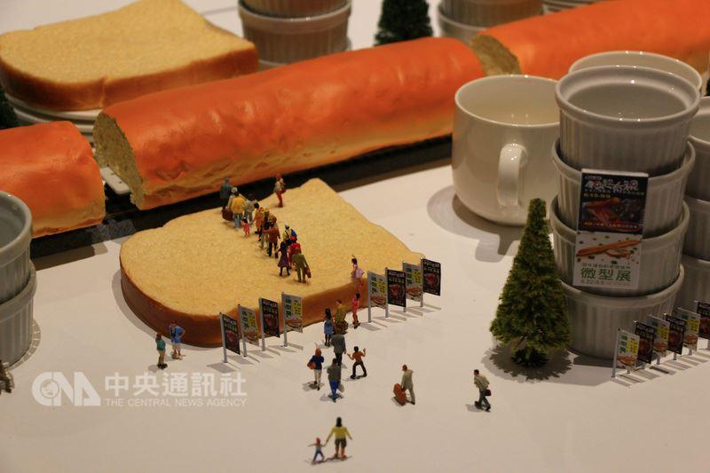 日本藝術導演、微縮模型攝影師田中達也,利用自己收藏3000個微型人偶,加上日常的熟悉物品來建構場景,透過技巧拍攝一個個有趣又富含寓意的「迷你世界」,即日起至9月9日在台中世貿中心舉辦「田中達也的奇想世界微型展」。中央社記者蘇木春攝 107年6月22日