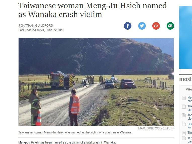 一名25歲的台灣女子21日在紐西蘭南島出車禍喪生,同車的一名台灣友人受傷送醫。(圖取自www.stuff.co.nz網頁)