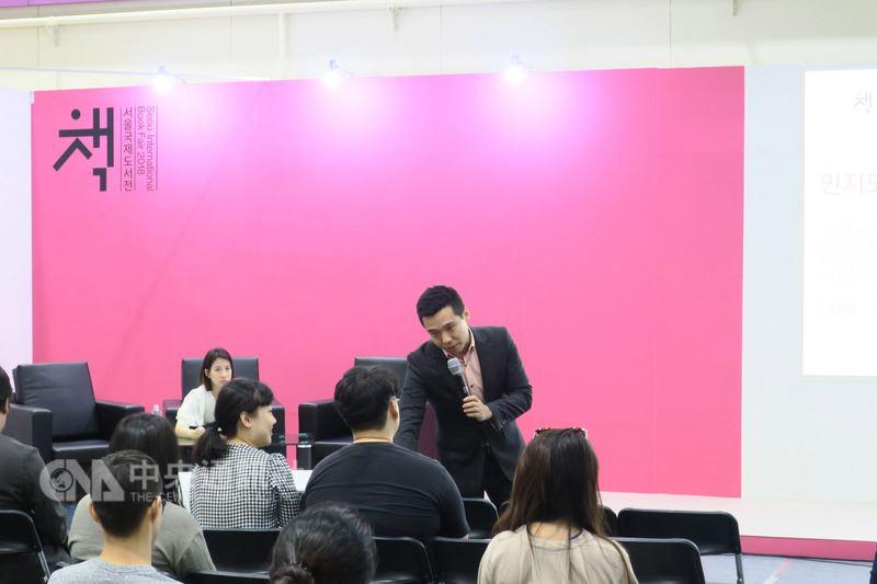 作家鄭匡宇在首爾國際書展演講「無名小卒如何在韓國出書」,獲得專業人士和出席民眾的關注。(鄭匡宇提供)中央社記者姜遠珍首爾傳真 107年6月22日