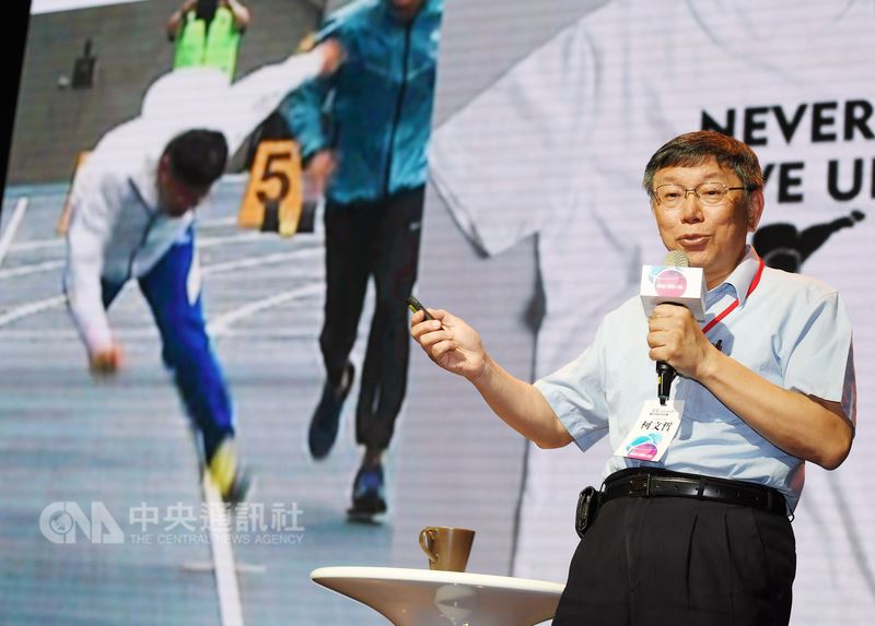 台北市長柯文哲(圖)22日在台北三創生活園區,出席「2018 AAMA台北搖籃計劃暨創業小聚年會」論壇專題演講時,以自己在世大運跑步摔倒案例自嘲。中央社記者施宗暉攝 107年6月22日