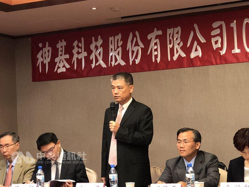 強固型工業電腦廠神基科技22日舉行股東常會,董事長黃明漢(左3站立者)看好今年強固型電腦營收將成長兩位數百分比。中央社記者吳家豪攝  107年6月22日