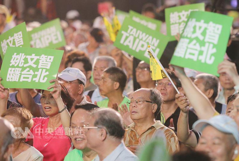 「623首都大步走 國家向前行造勢晚會」23日晚間在民進黨中央黨部前登場,現場民眾高舉旗幟、標語,熱情為民進黨提名台北市長參選人姚文智加油。中央社記者郭日曉攝 107年6月23日