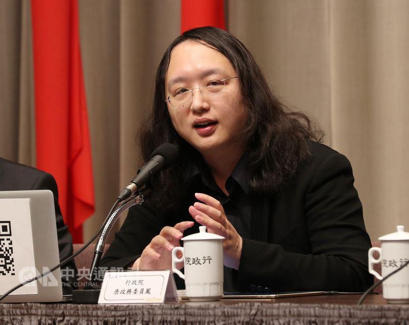 傳可能加入台北市長參選人姚文智的競選團隊,行政院政務委員唐鳳(圖)透過辦公室回應表示:「雙方尚未接觸。」(中央社檔案照片)