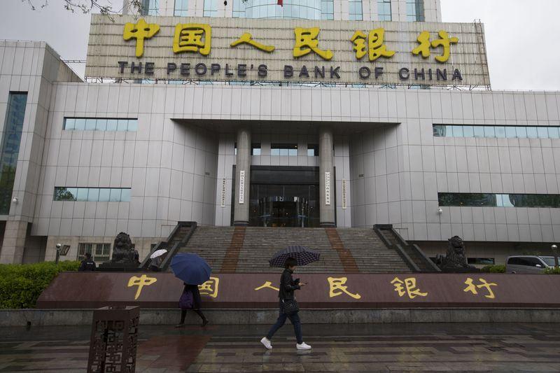 中國央行24日宣布,7月5日起調降銀行人民幣存款準備金率0.5個百分點。(檔案照片/中新社提供)