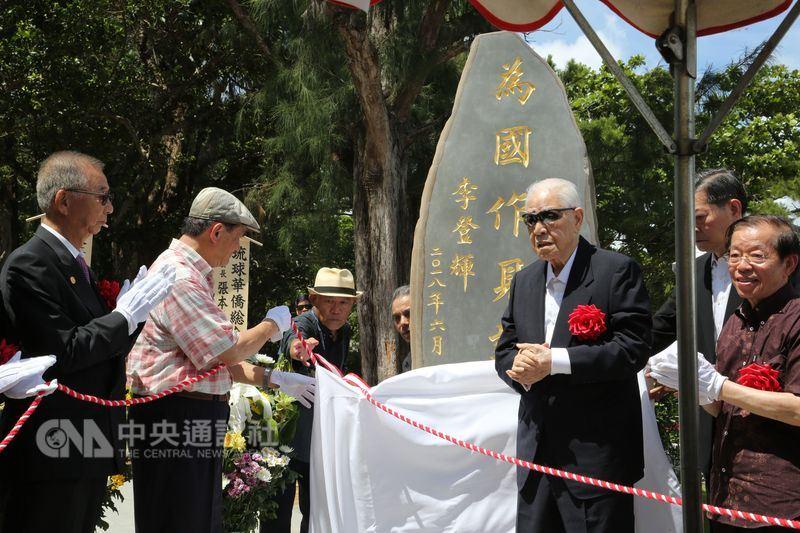 在日本沖繩(琉球)訪問的前總統李登輝24日參加沖繩二戰時台灣人戰亡者慰靈碑揭碑儀式,圖為他站在「為國作見證」五字旁的照片。中央社記者楊明珠沖繩糸滿攝  107年6月24日