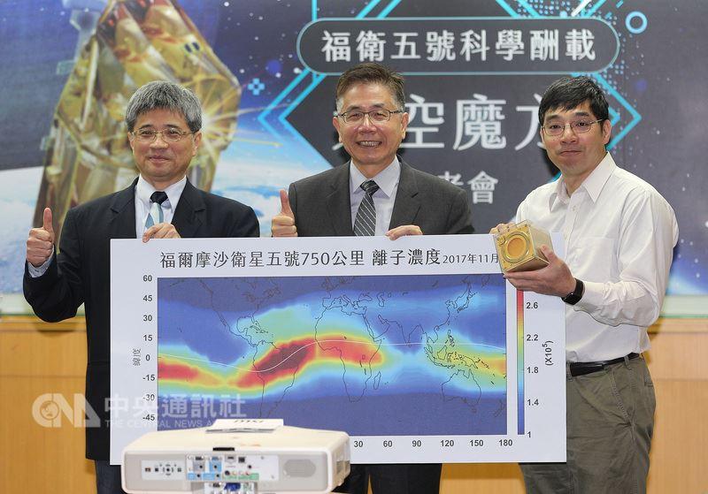 台製福衛五號搭載先進電離層探測儀「太空魔方」,為地震前兆觀測帶來一線曙光。(中央社檔案照片)