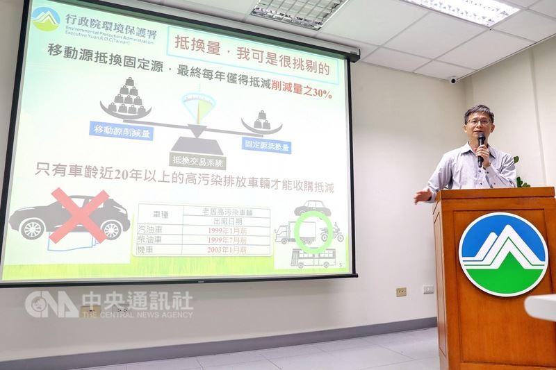 環保署副署長詹順貴(圖)27日在環保署舉行「分階段改善移污 大家一起抗空污」記者會,說明立法院三讀通過「空氣污染防制法」修正案。中央社記者裴禛攝  107年6月27日