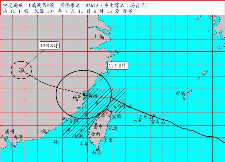 氣象局預測,台灣本島最快中午左右可以解除陸上颱風警報。(圖取自氣象局網頁www.cwb.gov.tw)