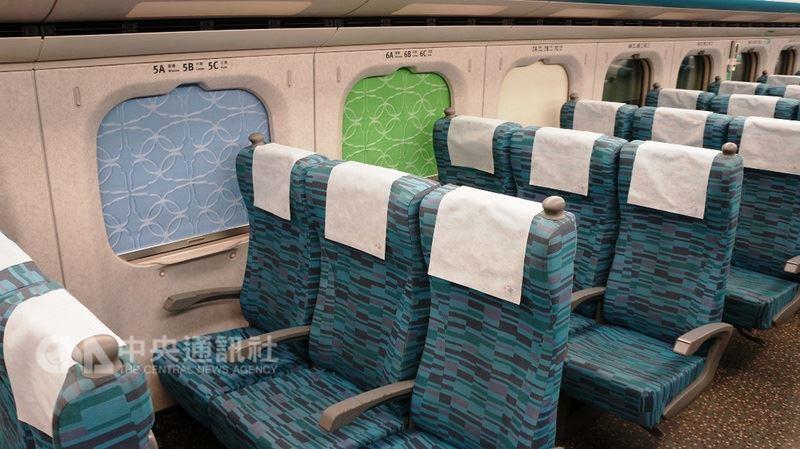 台灣高鐵12日起再推出藝術車窗,旅客會不期而遇藍色或綠色「藝術遮光簾」。(台灣高鐵提供)中央社記者汪淑芬傳真  107年7月12日