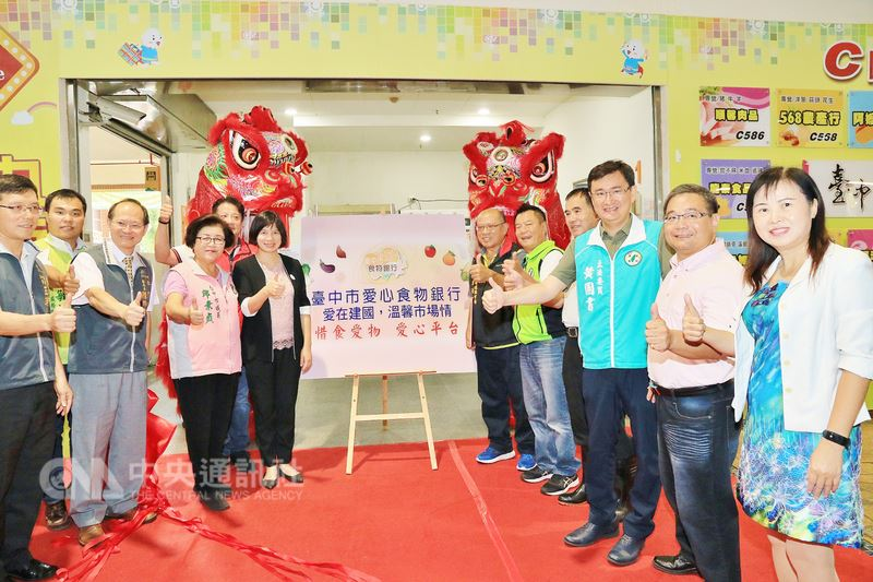 台中市政府與建國市場合作建置愛心食材交流平台,12日由副市長林依瑩(前左4)等人共同揭牌,成為台中第8處愛心食材交流據點。中央社記者郝雪卿攝 107年7月12日