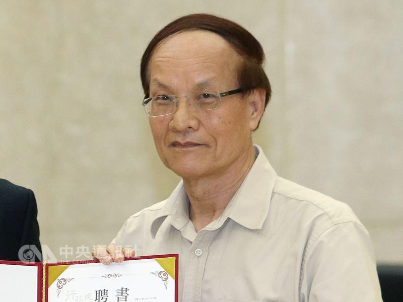 內閣改組,故宮博物院院長由陳其南接任。(中央社檔案照片)