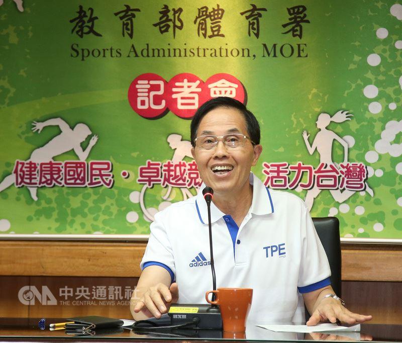 體育署12日下午召開記者會,由代理署長王水文公布「2018年第18屆雅加達–巨港亞洲運動會」台灣各參賽代表隊名單。中央社記者張新偉攝 107年7月12日