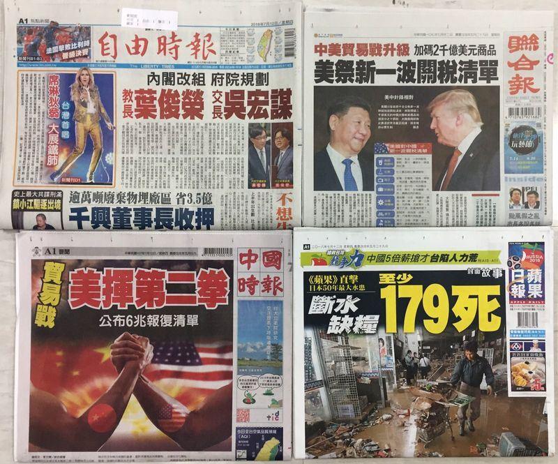 107年7月12日台灣各報頭條速報