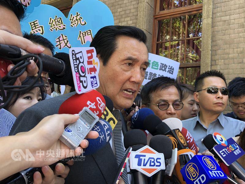 台北地檢署偵辦三中案,日前起訴前總統馬英九(中)等人。馬英九13日向媒體發表回應三中案遭起訴的3點聲明,強調清白。中央社記者侯姿瑩攝 107年7月13日