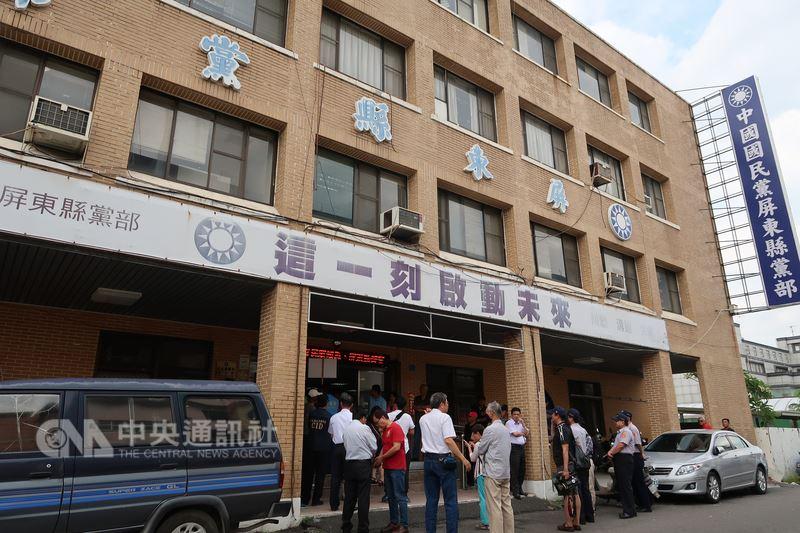 中國國民黨屏東縣黨部大樓及相關宿舍月前被查封,屏東地方法院並將於17日上午執行黨部辦公大樓(圖)及宿舍法拍。(資料照片)中央社記者郭芷瑄攝 107年7月13日