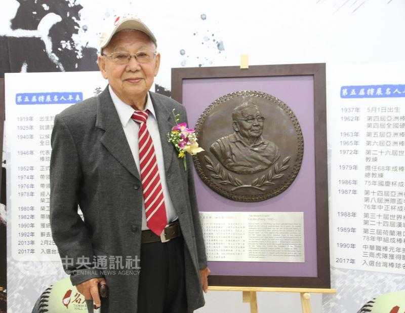 台灣棒球名人堂協會14日在高雄舉行第5屆台灣棒球名人堂頒證儀式,獲選本屆競技類名人的「信將」林信彰親自出席,並與自己的浮雕像合影。中央社記者王淑芬攝 107年7月14日