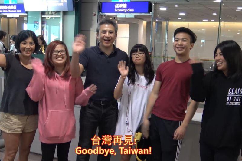 美國在台協會處長梅健華(左3)14日離任,臨行前以影片向台灣說再見。(圖取自美國在台協會 AIT臉書www.facebook.com/AIT.Social.Media)