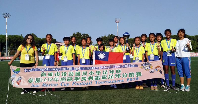 高雄市後勁國小女生足球隊參加2018聖馬利諾盃(SAN MARINO CUP)國際分齡足球錦標賽,以優異的成績強勢摘金。(高雄市政府提供)中央社記者王淑芬傳真 107年7月14日