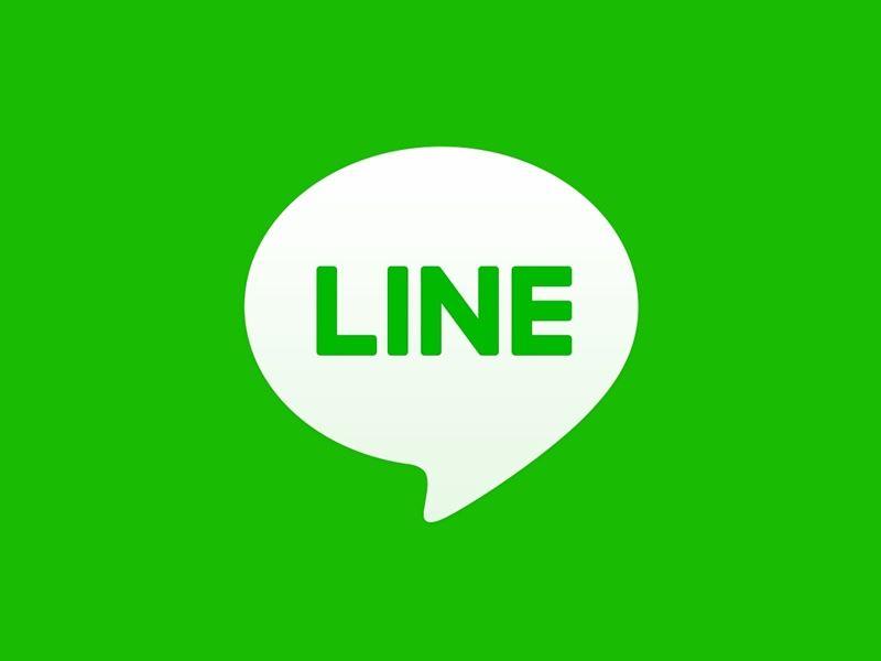 通訊軟體LINE新版隱私權政策,要求用戶必須同意「LINE得為了行銷目的使用並分享用戶資訊」後才能使用,引起爭議。(圖取自Line頁面)