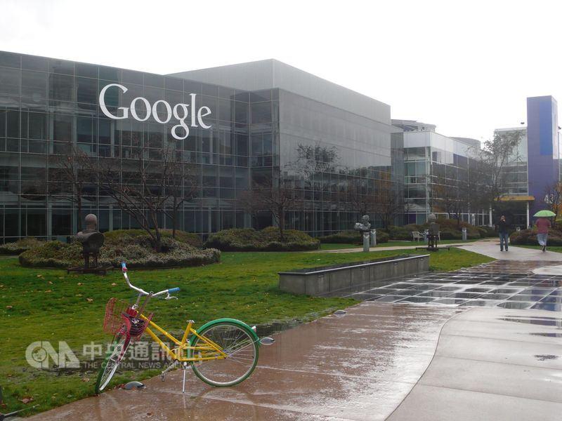 歐盟18日宣布對谷歌(Google)涉嫌非法限制安卓手機製造商及行動網路業者,開罰43.4億歐元(約新台幣1565億元)。(中央社檔案照片)