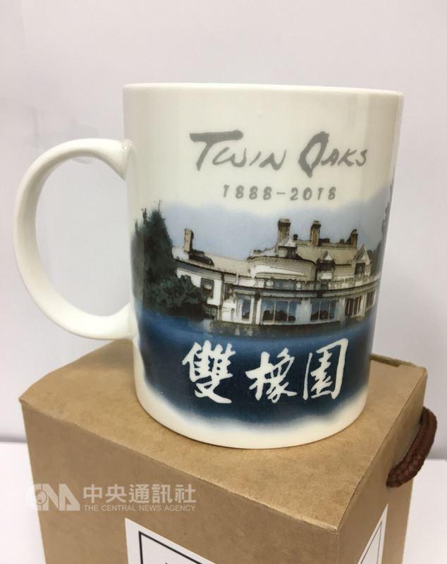 雙橡園130週年紀念馬克杯設計,使用台灣攝影大師柯錫杰的雙橡園風華照片作品。(駐美代表處提供)中央社 107年7月19日