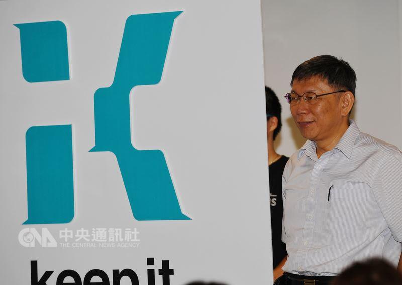 尋求連任的台北市長柯文哲2018競選主視覺21日正式發表,柯文哲親自向媒體介紹競選主視覺為大寫英文字母「K」,並說明設計概念。中央社記者施宗暉攝 107年7月21日