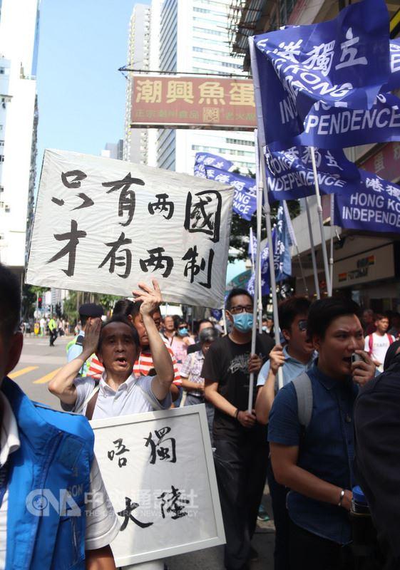 香港民陣21日舉行示威遊行,反對當局取締民族黨。一批參與遊行的人高舉「香港獨立」標語。中央社記者張謙香港攝 107年7月21日