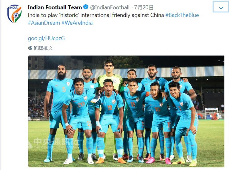 印度國家足球隊20日在推特宣布,將與中國進行一場「歷史性的國際友誼賽」。(取自推特)中央社 107年7月21日