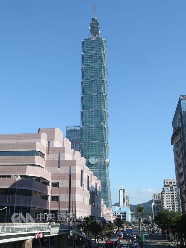 頂新集團以6.65億美元,將台北金融大樓公司(台北101)37.17%股權售予伊藤忠,30日完成股權交割。(中央社檔案照片)