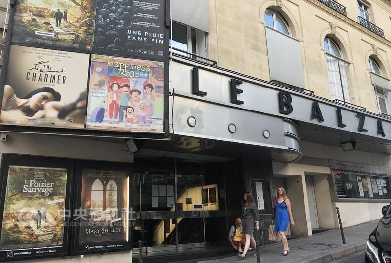 台灣導演宋欣穎的動畫作品「幸福路上」在法國電影院上映,世界報把此片美學比喻為鮮奶油草莓聖代,期待宋欣穎再給觀眾帶來驚喜。中央社記者曾依璇巴黎攝  107年8月3日