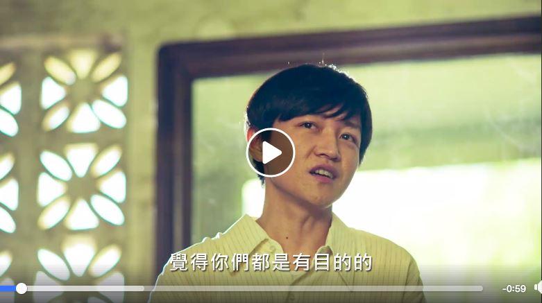 全聯福利中心推出中元節廣告青年篇,因人物與場景設定被認為影射「陳文成事件」,全聯宣布停播。(圖擷取自全聯廣告影片)