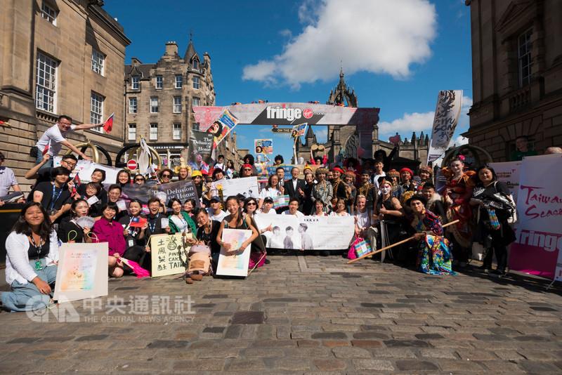 愛丁堡藝穗節登場,台灣季表演團隊在皇家哩大道街頭宣傳。4大團隊會師踩街,為愛丁堡增添濃濃台灣味。(駐英代表處文化組提供,高志鵬攝影)中央社記者戴雅真倫敦傳真  107年8月7日