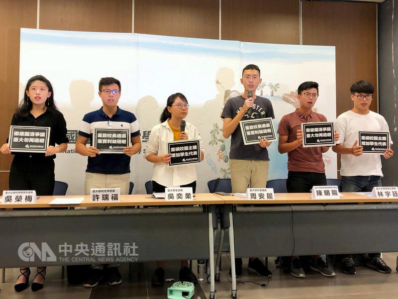 台大學生會等主要學生自治組織代表8日前往拜會教育部長葉俊榮,會後召開記者會聯合提出4點訴求。中央社記者陳至中台北攝 107年8月8日