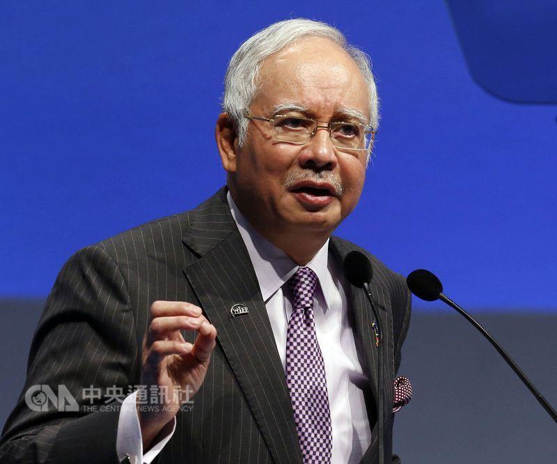馬來西亞前首相納吉(圖)8日在吉隆坡高等法庭被追加洗錢罪等3項罪名。(中央社檔案照片)