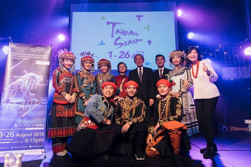 愛丁堡藝穗節台灣季於7日晚間舉辦台灣之夜活動,吸引超過200名全球藝文界人士到場。(圖取自Taiwan Season - Edinburgh Festival Fringe 2018臉書facebook.com/taiwanseasonfringe)
