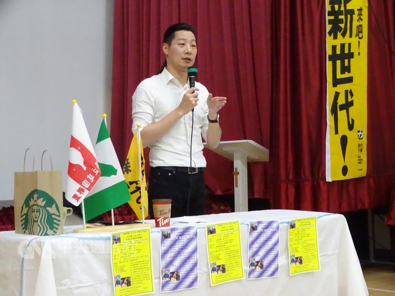 時代力量立委林昶佐在多倫多演說,讓更多加僑瞭解台灣政治現況。中央社記者胡玉立多倫多攝  107年8月9日