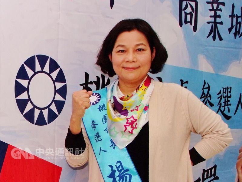 年初爭取國民黨內初選失利的前立委楊麗環(圖)9日發表退黨聲明,強調「民意的需求在哪裡,我就會在哪裡」。(中央社檔案照片)