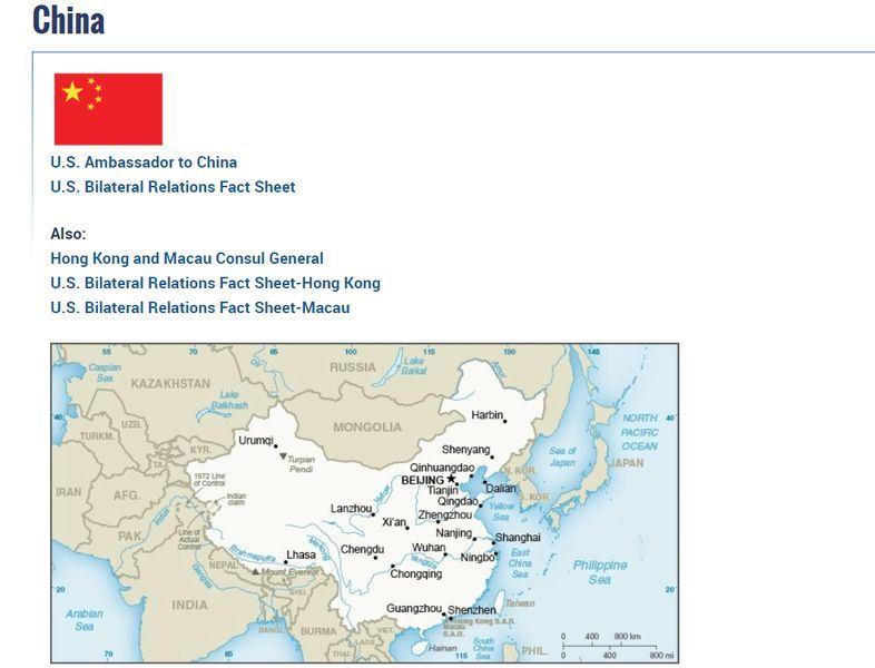 美國國務院官網在中國簡介頁面的地圖上,中國與台灣均以淺米色標記。(圖取自美國國務院網頁www.state.gov)