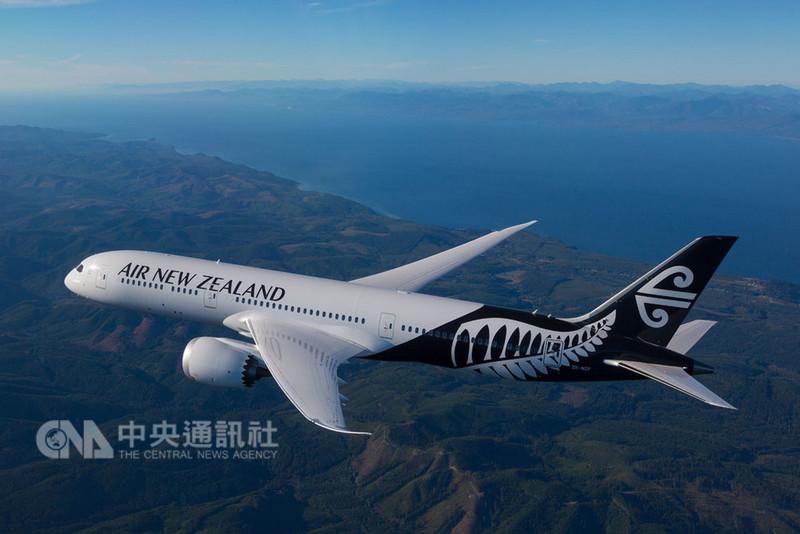 紐西蘭航空台北-奧克蘭航線,11月再度重啟航線,初期每週4班,之後增為每週5班。10日宣布新促銷案,豪華經濟艙及商務艙旅客,可免費搭紐航班機,延伸至紐西蘭境內18個航點。(紐西蘭航空提供)中央社記者汪淑芬傳真  107年8月10日