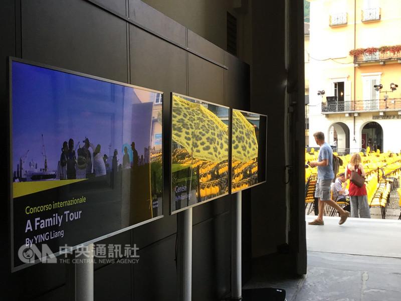 公視跨國合製電影「自由行」由中國大陸流亡導演應亮執導。電影內有不少台灣著名景點。圖為盧卡諾影展宣傳看板(左)。(公視提供)中央社記者魏紜鈴傳真  107年8月10日