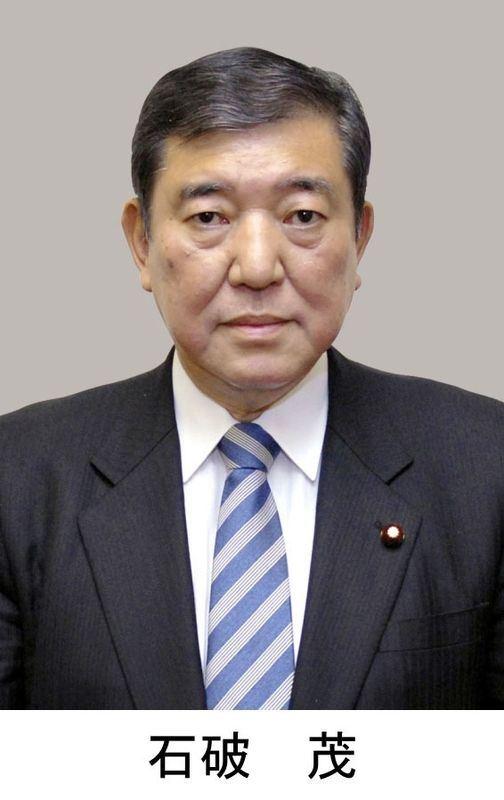 日本執政黨自民黨9月將舉行總裁選舉,自民黨前幹事長石破茂10日宣布參選。(檔案照片/共同社提供)