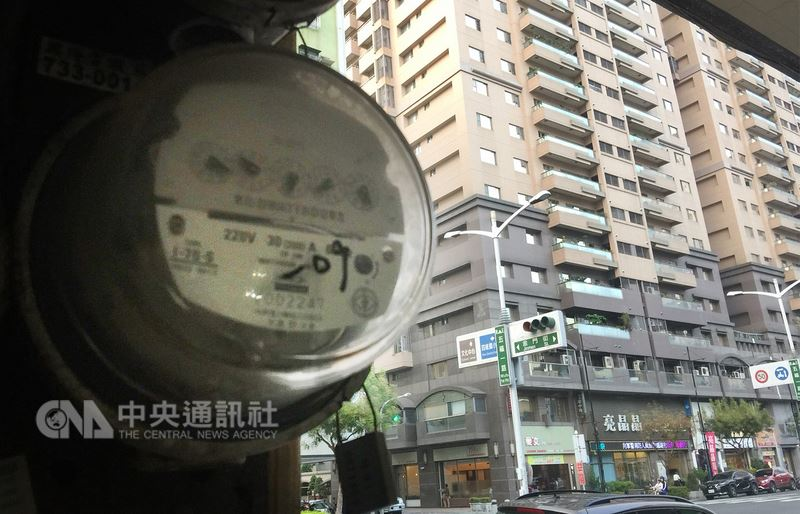 經濟部所屬國營事業7月獲利出爐,台電在夏季電價挹注下,累計虧損縮小至211億元。(中央社檔案照片)