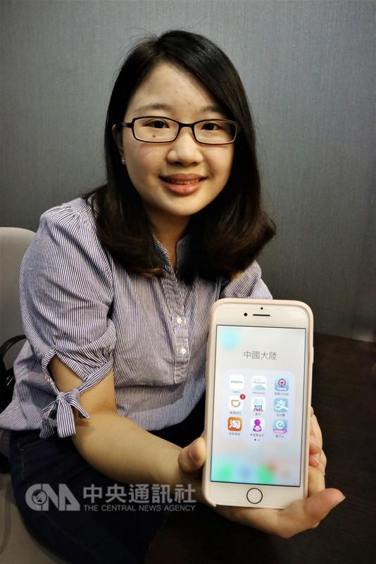 曾映嘉(圖)赴陸實習迄今一個多月,「大陸市場和台灣滿不一樣的」,當地民眾在生活、消費上對手機App的依賴很深。為研究民眾消費習慣,他已經下載了20多款手機App,還因容量不足被迫移除好幾款手機應用。中央社記者陳家倫上海攝 107年8月11日