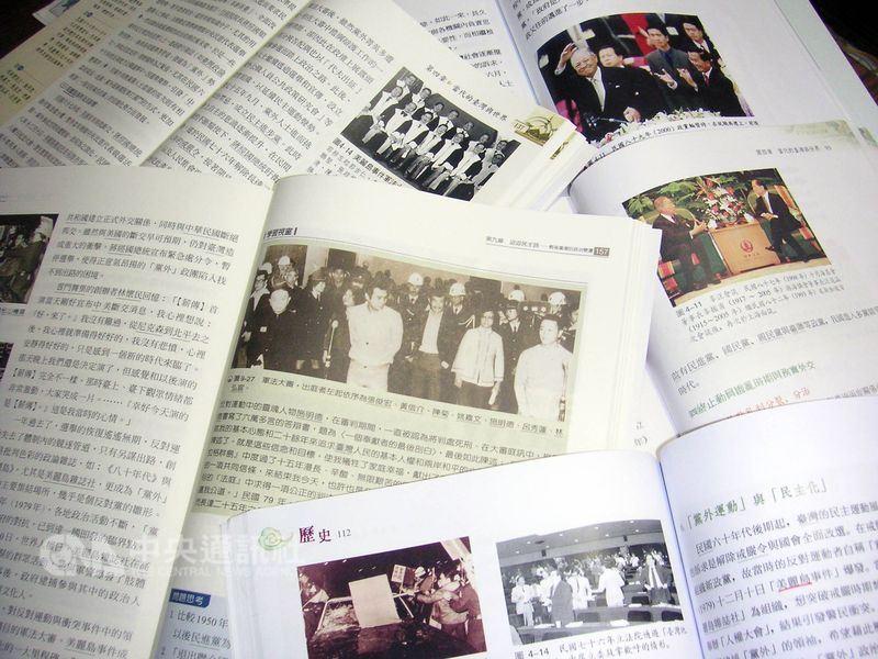 教育部課程審議會11日起連3天審議十二年國民基本教育社會領域課綱,包括歷史科的台灣史比例及性別平等教育等,預料將成為主要討論焦點。圖為示意圖。(中央社檔案照片)