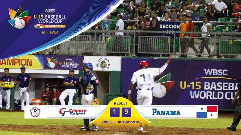 2018年U15世界盃青少棒錦標賽在巴拿馬開打,中華隊對上地主隊巴拿馬,終場以1比9輸球。(圖取自WBSC臉書www.facebook.com/WBSC)