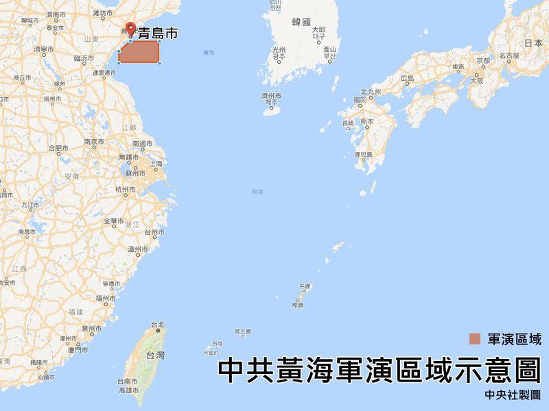 中共解放軍8月10至13日在青島至日照以東的黃海海域舉行軍事演習。(中央社製圖)