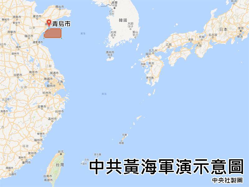 中共解放軍10日晚上到13日在黃海進行軍演。(中央社製圖)