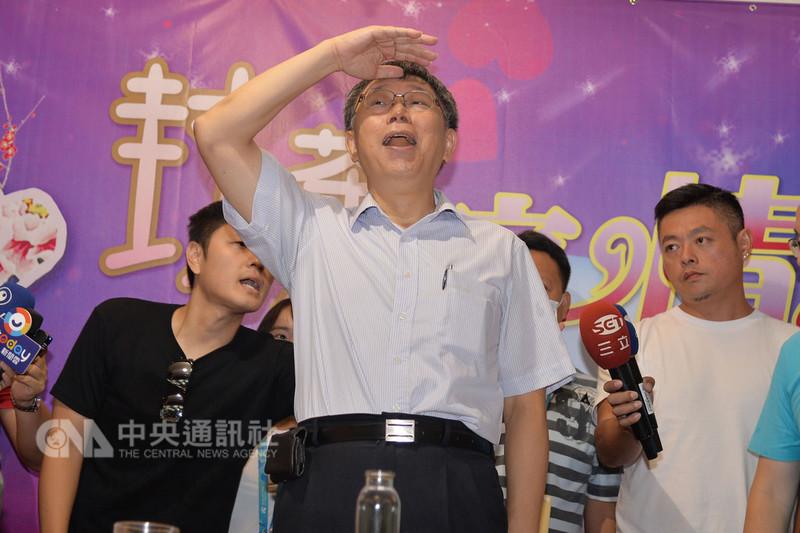 台北市長柯文哲(中)12日出席「2018貓空七夕情人封茶趣」活動,並回答媒體相關問題。中央社記者孫仲達攝 107年8月12日