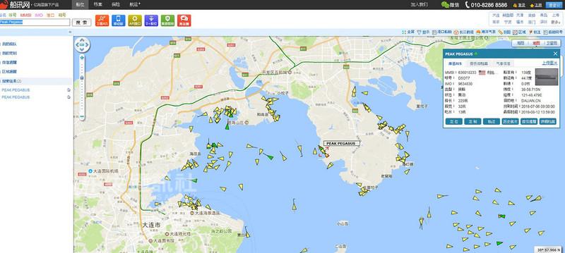 載滿美國大豆的飛馬峰號貨船(Peak Pegasus)先前未能趕在美中貿易戰關稅加徵前抵達大連港引發關注。陸媒環球網12日報導,這艘船已經靠岸開始卸貨。圖為船訊網顯示飛馬峰號12日下午1時59分所在位置。(船訊網截圖)中央社 107年8月12日